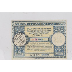 O) 1965 ETHIOPIA, UPU, COUPON RESPONSE, FROM ADDIS ABEBA -ABABA, 30 CENTS, XF