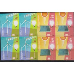 O) 2005 ARGENTINA, IMPERFORATED BLOCK FOR 4, WIND POWER TURNED FOR ELECTRIC POWER TURBINES, MNH