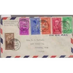 O) 1954 INDIA, POETS, SANT SURDAS, TULASIDAS, RABINDRANATH, COVER XF TO USA XF
