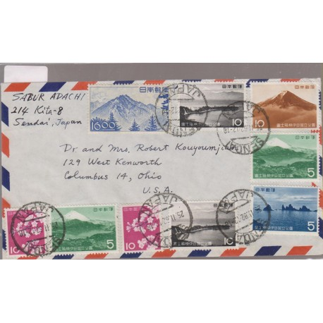O) 1918 JAPAN, NATURAL LANDSCAPES, SNOWY, MOUNTAIN, LAGOON, COVER FROM SENDAI TO USA, XF