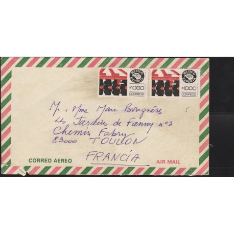 O) 1977 MEXICO, MEXICO EXPORTA AGRICULTURAL MACHINERY, COVER TO FRANCE, XF