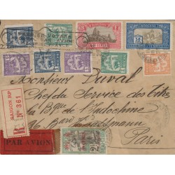 B)1927 INDOCHINE, ANGKO WAT, CAMBODIA, CAEVING WOOD, MUTIPLE, AIRMAIL, CIRCULATED COVER FROM INDOCHINA TO PARIS, XF