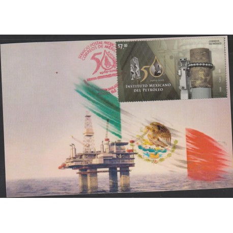 O) 2015 MEXICO, MEXICAN PETROLEUM INSTITUTE - OIL, NAKED, MAXIMUM CARD XF