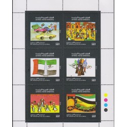 B)2010 UNITED ARAB EMIRATES, FLAG, UNION, CARS, PEOPLE, 39TH NATIONAL DAY IN THE EYES OF CHILDREN, SHEET OF 6, MNH