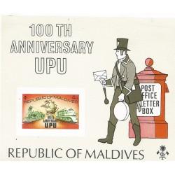 B)1974 MALDIVES ISLANDS, GLOBE, EMBLEM, POST OFFICE, MAIL COACH TRUCK, 100TH ANNIV, UPU EMBLEM, OLD AND NEW TRAINS, PERF, MNH