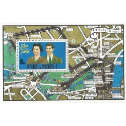 B)1977 MALDIVES ISLANDS, ROYAL, ROYALTY, MAP, ROUTE, QUEEN AND PRINCE CHARLES, 25TH ANNIV. OF THE REIGN OF ELIZABETH II, MNH