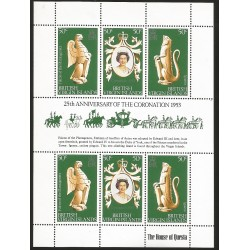 B)1978 BRITISH VIRGIN ISLANDS, 25TH ANNIVERSARY OF THE CORONATION OF HER MAJESTY, QUEEN ELIZABETH II, IGUANA SHEETS OF 6, MNH