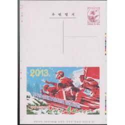 B)2013 KOREA, POSTAL STATIONARY PROOF ESSAYS KOREA, MEN IN WAR, BATTLE, ANNIVERSARY OF THE KOREAN WAR, XF