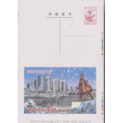 B)2013 KOREA, POSTAL STATIONARY PROOF ESSAYS KOREA, ANNIVERSARY OF THE KOREAN WAR, CITY, PEOPLE, PEOPLE IN FIGHT, XF