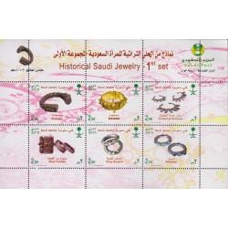 B)2010 SAUDI ARABIA, JEWELRY , HISTORICAL JEWELRY HAND CRAFTS, MINIATURE SHEET, MNH