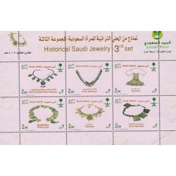 B)2011 SAUDI ARABIA, NECKLACES, VARIETY, HISTORICAL JEWELRY HAND CRAFTS, MINIATURE SHEET 3rd SET, MNH