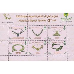 B)2011 SAUDI ARABIA, NECKLACES, VARIETY, HISTORICAL JEWELRY HAND CRAFTS, MINIATURE SHEET 3rd SET, MNH