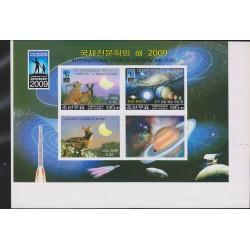 B)2009 KOREA, PROOF ERROR, INTERNATIONAL YEAR OF ASTRONOMY, 40TH ANNIVERSARY OF GAGARIN FLIGHT, PLANET, ANIMALS, UNIVERSE, MNH