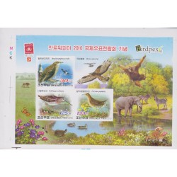 B)2010 KOREA, PROOF ERROR, BIRDS, EAGLE, FLORA, FAUNA, ELEPHANT, WILDLIFE, SOUVENIR SHEET, MNH