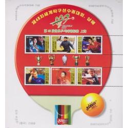 B)2005 KOREA, PROOF ERROR, 48TH WORLD TABLE TENNIS CHAMPIONSHIP, WINNERS, TROPHIES, MNH