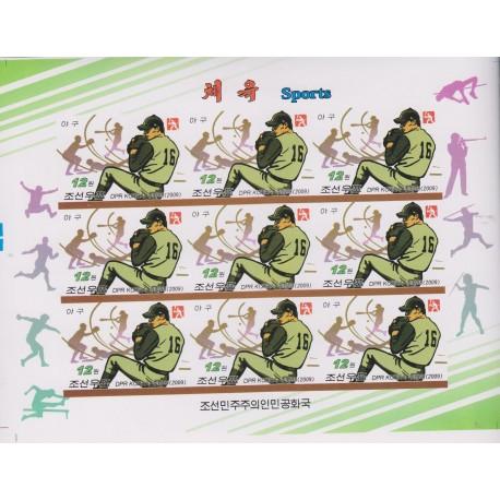 B)2009 KOREA,PROOF ERROR BASEBALL, SPORT, SOUVENIR SHEET, MNH
