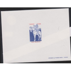 O) 1980 FRANCE, PROOF, FRENCH CAVALRY - HORSE, GARDE REPUBLICAINE,