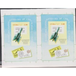 O) 1994 CARIBE, PROOF, ROCKET- POSTAL, EXPERIMENT OF THE FIRST POSTAL ROCKET, II PHILATELIC EXHIBITION,MNH