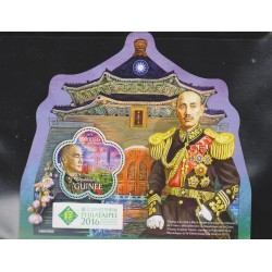 O) 2016 GUINEA, TCHANG KAI -CHIANG -PRESIDENT OF THE PEOPLE'S REPUBLIC, WORLD STAMP CHAMPIONSHIP EXHIBITION, ODD SHAPED