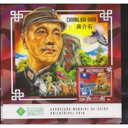 O) 2016 MOZAMBIQUE, WARSHIP 1925, ZHONGSHAN SHIP, GENERAL AND PRESIDENT CHIANG KAI-SHEK 1948 TO 1949, MNH