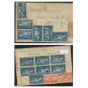 O) 1947 ROMANIA, MULTIPLE COVER, REGISTERED BUCHARES - BUCURESTI, 10 LEI BLUE, 0.5 LEI RED, TO BUENOS AIRES MNH