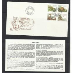 O) 1982 SOUTH AFRICA, DINOSAURS-BRADYSAURUS,LYSTROSAURUS,EUPARKERIA,THRINAXODON,FOSSILS, PREHISTORIC ANIMALS, FDC XF