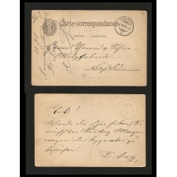 B)1878 GERMANY, 5 EMOBOSSED, CIRCULAR DATED NEUMÜNSTER CIRCULAR CANC., CIRCULATED POSTAL STATIONARY, XF