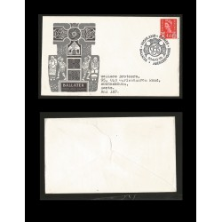 B)1970 UK, ROYAL, QUEEN, QUEEN ELIZABETH, ANCIENT, DANCE, CIRUCLATED COVER FROM BOURNEMOUTH, XF