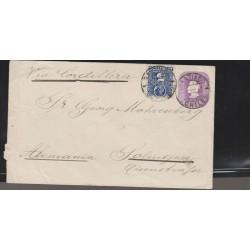 O) 1897 CHILE, CHRISTOPHER COLUMBUS, 5 CENTAVOS BLUE, 5 CENTAVOS LILAC, PORTE FRANCO, VIA CORDILLERA TO GERMANY, XF