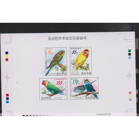 E)2008 COREA, BIRDS- PARROT, BIODIVERSITY, NATURE, ANIMALS, IMPERFORATED PROOFS, S/S, MNH