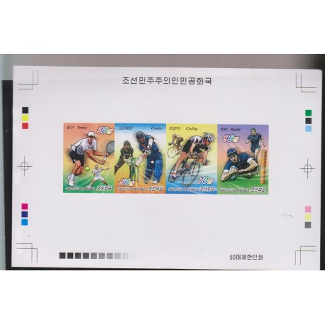E)2013 COREA, SPORTS, TENNIS, CRICKET, CYCLING, RUGBY, IMPERFORATED PROOFS, S/S, MNH