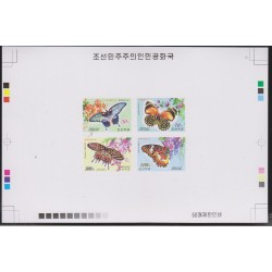 E)2012 COREA, BUTTERFLIES, NATURE, IMPERFORATED PROOFS, S/S, MNH
