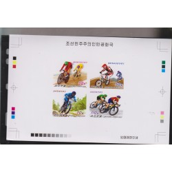 E)2015 KOREA, TRACK CYCLING, ROAD CYCLING, MOUNTAING BIKING,BMX, IMPERFORATED PROOFS, S/S, MNH