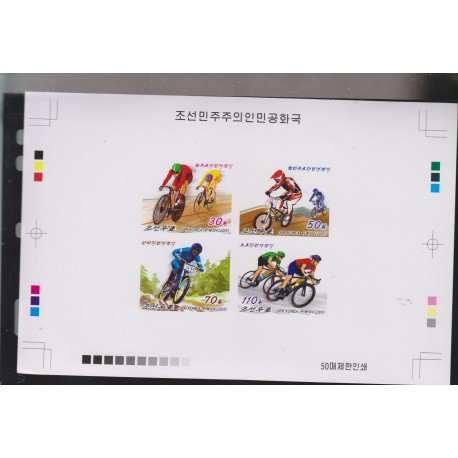 E)2015 COREA, TRACK CYCLING, ROAD CYCLING, MOUNTAING BIKING,BMX, IMPERFORATED PROOFS, S/S, MNH