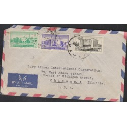 O) 1953 SYRIA, ARCHITECTURE, HAMA, PALMYRE, DAMAS, COVER TO UNITED STATES, XF