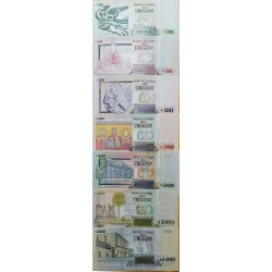 O) 2011 TO 2015 URUGUAY, BANKNOTE, PAPER MONEY, COMPLETE SERIES UYU-ISO 4217, HERITAGE, TRIBUTE TO PERSONALITIES, UNC