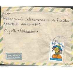 E)1976 PERU, PERUVIAN REVOLUTION, INDIGENOUS, FDC AND FDB SET