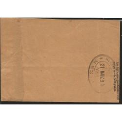 E)1898 NICARAGUA, 2 CENTAVOS SHIELD, AMERICAN BANKNOTE, POSTCARD