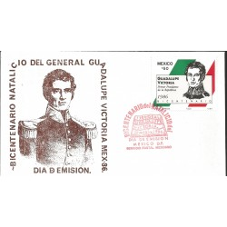 O) 2014 PORTUGAL, UNESCO HERITAGE- BORDER OF ELVAS AND FORTIFICATIONS- WALLS, SOUVENIR MNH
