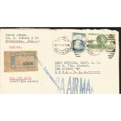 E) 1998 HONDURAS, SNAKES, IGUANA, REPTILES, STRIP OF 4, FDC