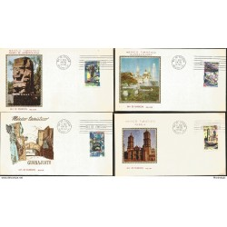 J) 1970 MEXICO, MEXICO TURISTIC, ANTHROPOLOGY MUSEUM, WITH EMBOSSED, SET OF 4 FDC