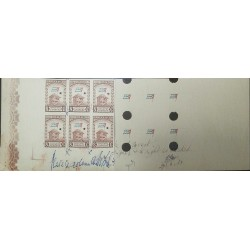 O) 1951 SPANISH ANTILLES.PUNCH PROOF, FORT SCT C42 8c-CENTENARY OF ADOPTION OF FLAG,HAND CORRECTIONS FOR FINAL ISSUE. XF