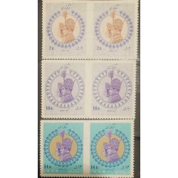 O) 1967 -PERSIA-MIDDLE EAST, IMPERFORATE, SHAH MOHAMMAD REZA AND EMPRESS FARAH-SCT 1453 TO 1455-CORONATION, MNH