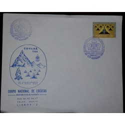 O) 2017 CARIBE, SCHOOL INCLUSION FOR CHILDREN WITH PHYSICAL LIMITATIONS 1962- ANNIVERSARY, FDC XF