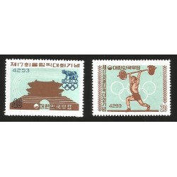 O) 1960 KOREA, OLYMPIC GAMES - SOUTH GATE SEOUL AND OLYMPIC EMBLEM - WEIGHT LIFTER, MNH
