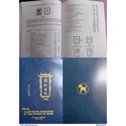 C) COLOMBIA, 1000 PESOS 2014 X-4 PCS NEW UNC, JORGE ELIECER GAITAN