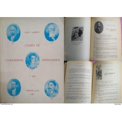 J) 1966 MEXICO, BOOK, GALLERY OF DISTINGUISHED COAHUILIANS, FIRST SERIES, TORAHON COAHUILA, BY PABLO