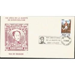 O) 1962 CARIBE, TRANSMITTER INSECT-MALARIA, PLANT CHINCHONA OFFICINALIS, PLASMODIUM, SET MNH