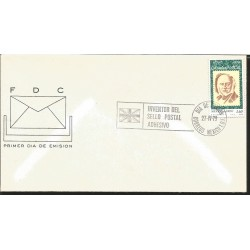 O) 1965 CARIBE, IMPERFORATE, DIORAMAS IN POSTAL MUSEUM-INSURRECTION POST-MARITIME POST, SCOTT A295, MNH