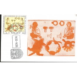 E) 2013 KOREA, PROOF, TORTOISE, SEA TURTLE, ANIMAL, S/S, MNH
